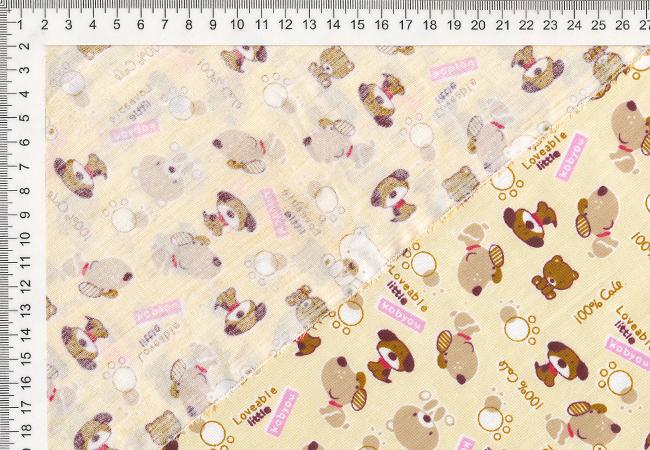 1d68e929e61 Puuvillane voodipesu kangas - Kangadzungel