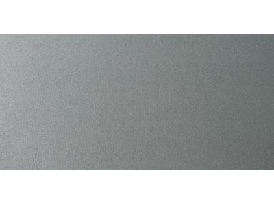 0937ccf9cdd Õmmeldav helkiv pael 50mm - Kangadzungel